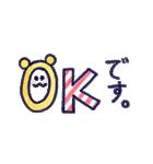 色えんぴつ de らくがき :)(個別スタンプ:12)
