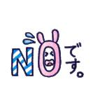 色えんぴつ de らくがき :)(個別スタンプ:13)