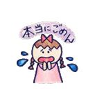 色えんぴつ de らくがき :)(個別スタンプ:14)