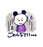 色えんぴつ de らくがき :)(個別スタンプ:15)