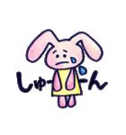 色えんぴつ de らくがき :)(個別スタンプ:16)