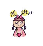 色えんぴつ de らくがき :)(個別スタンプ:19)