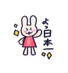色えんぴつ de らくがき :)(個別スタンプ:21)