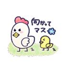 色えんぴつ de らくがき :)(個別スタンプ:22)