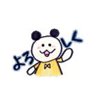 色えんぴつ de らくがき :)(個別スタンプ:27)