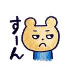 色えんぴつ de らくがき :)(個別スタンプ:29)