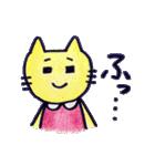色えんぴつ de らくがき :)(個別スタンプ:31)