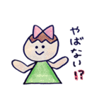 色えんぴつ de らくがき :)(個別スタンプ:34)