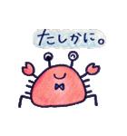 色えんぴつ de らくがき :)(個別スタンプ:35)