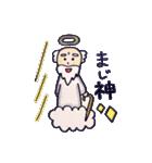 色えんぴつ de らくがき :)(個別スタンプ:36)