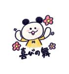 色えんぴつ de らくがき :)(個別スタンプ:37)
