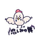 色えんぴつ de らくがき :)(個別スタンプ:38)