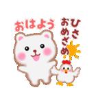 【ひさ】さんが使う☆名前スタンプ(個別スタンプ:02)