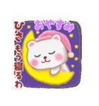 【ひさ】さんが使う☆名前スタンプ(個別スタンプ:03)