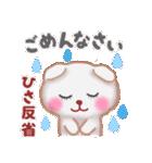 【ひさ】さんが使う☆名前スタンプ(個別スタンプ:10)