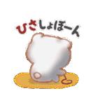 【ひさ】さんが使う☆名前スタンプ(個別スタンプ:15)