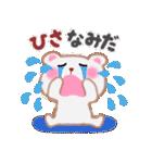 【ひさ】さんが使う☆名前スタンプ(個別スタンプ:16)