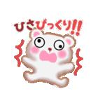 【ひさ】さんが使う☆名前スタンプ(個別スタンプ:23)