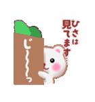 【ひさ】さんが使う☆名前スタンプ(個別スタンプ:25)