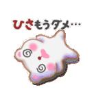 【ひさ】さんが使う☆名前スタンプ(個別スタンプ:32)