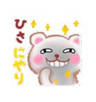 【ひさ】さんが使う☆名前スタンプ(個別スタンプ:34)