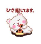 【ひさ】さんが使う☆名前スタンプ(個別スタンプ:35)