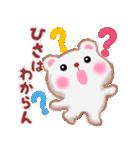 【ひさ】さんが使う☆名前スタンプ(個別スタンプ:37)
