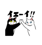 おはぎ(動)ハイテンション(個別スタンプ:02)