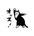 おはぎ(動)ハイテンション(個別スタンプ:05)