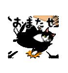 おはぎ(動)ハイテンション(個別スタンプ:07)