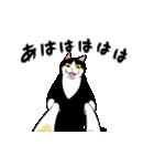 おはぎ(動)ハイテンション(個別スタンプ:12)