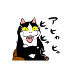 おはぎ(動)ハイテンション(個別スタンプ:18)