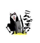おはぎ(動)ハイテンション(個別スタンプ:20)