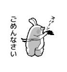 動く人型動物の毎日ハイテンション(個別スタンプ:08)