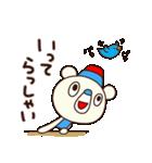了解くま6(あいさつ編)(個別スタンプ:01)