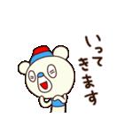 了解くま6(あいさつ編)(個別スタンプ:02)