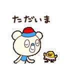 了解くま6(あいさつ編)(個別スタンプ:03)