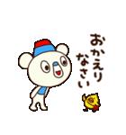 了解くま6(あいさつ編)(個別スタンプ:04)
