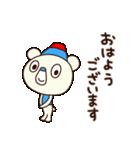 了解くま6(あいさつ編)(個別スタンプ:05)