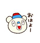 了解くま6(あいさつ編)(個別スタンプ:06)
