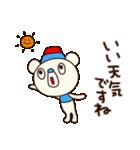了解くま6(あいさつ編)(個別スタンプ:08)