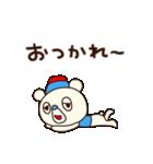 了解くま6(あいさつ編)(個別スタンプ:09)