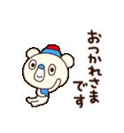 了解くま6(あいさつ編)(個別スタンプ:10)