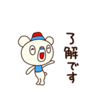 了解くま6(あいさつ編)(個別スタンプ:17)