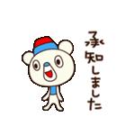 了解くま6(あいさつ編)(個別スタンプ:18)