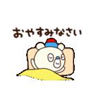 了解くま6(あいさつ編)(個別スタンプ:39)