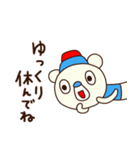了解くま6(あいさつ編)(個別スタンプ:40)