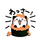 今が旬!パンダねこ♪ごはんといっしょ❤(個別スタンプ:01)