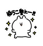 I am ゆうこ(個別スタンプ:04)
