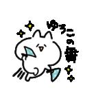 I am ゆうこ(個別スタンプ:05)